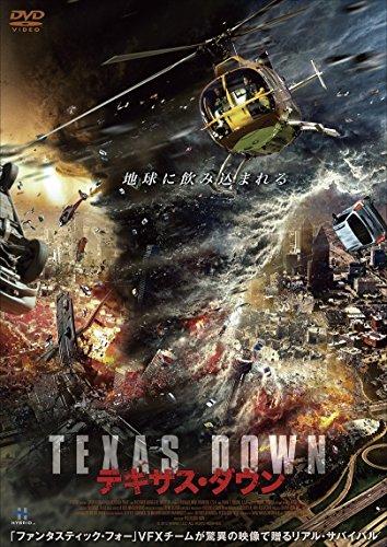 「テキサス・ダウン」のポスター/チラシ/フライヤー