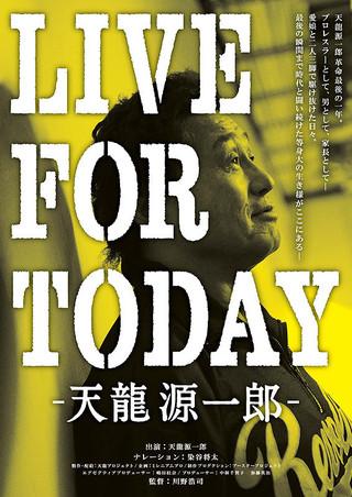 「LIVE FOR TODAY 天龍源一郎」のポスター/チラシ/フライヤー
