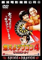 「ピックポケット!」のポスター/チラシ/フライヤー