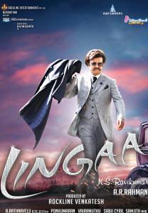 「リンガー / LINGAA」のポスター/チラシ/フライヤー