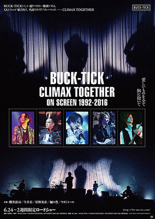 「BUCK-TICK CLIMAX TOGETHER ON SCREEN 1992-2016」のポスター/チラシ/フライヤー