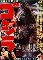 「ゴジラ」のポスター/チラシ/フライヤー