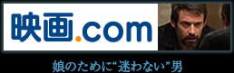 eiga.com