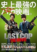 LAST COP THE MOVIE