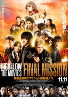 HiGH&LOW THE MOVIE 3/FINAL MISSION