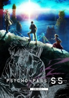 PSYCHO-PASS サイコパスSinners of the System Case.3 恩讐の彼方に__