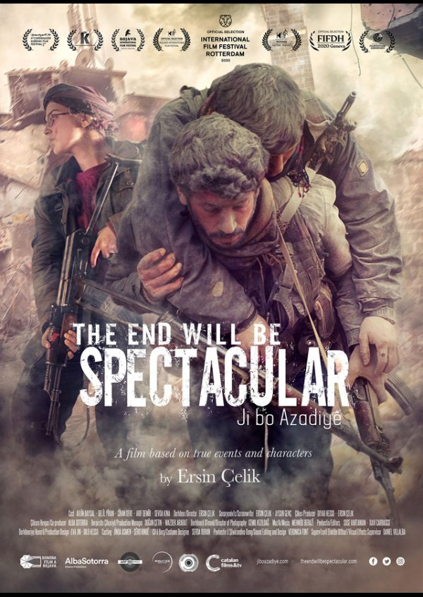 「The End Of Will Be Spectacular(英題)」のポスター/チラシ/フライヤー