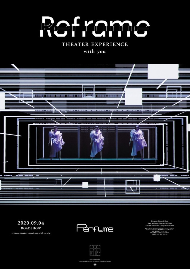 「Reframe THEATER EXPERIENCE with you」のポスター/チラシ/フライヤー